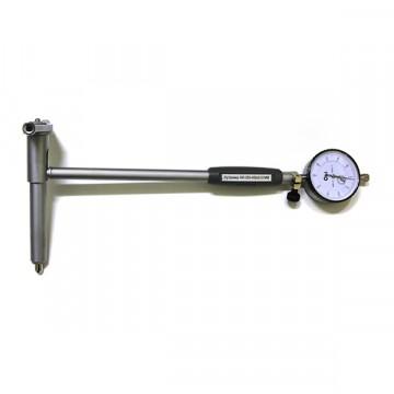 Нутромер НИ 160-250 0,01