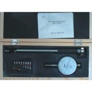 Нутромер НИ 35-50 0,01
